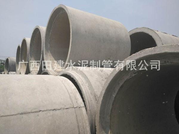 玉林企口管价格-哪儿有卖质量好的企口水泥管