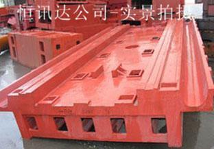 沧州焊接平台选泊头市恒讯达铸造量具_价格优惠,焊接平台厂家