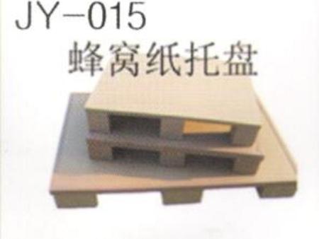 无锡专业蜂窝纸托盘推荐|蜂窝纸托盘销售