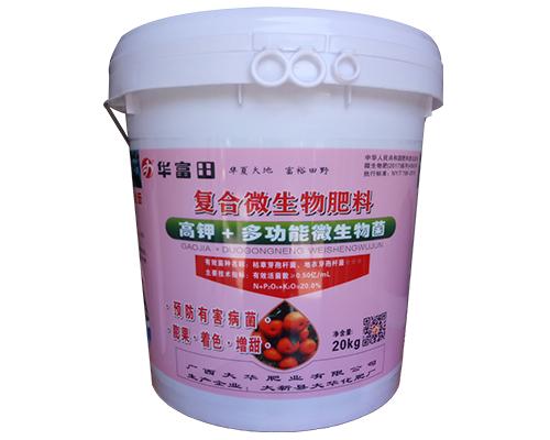 南宁液体复合微生物肥料_哪里能买到优良复合微生物肥料
