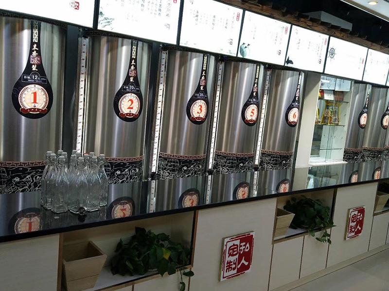 本溪酿酒设备厂家-大量供应出售实惠的酿酒设备
