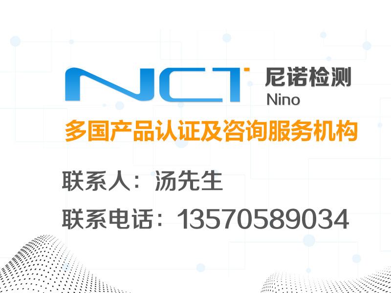 CQC认证价格费用 cqc有机产品认证