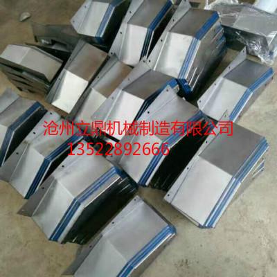 柔性风琴式防护罩沧州 沧州盔甲防护罩出售