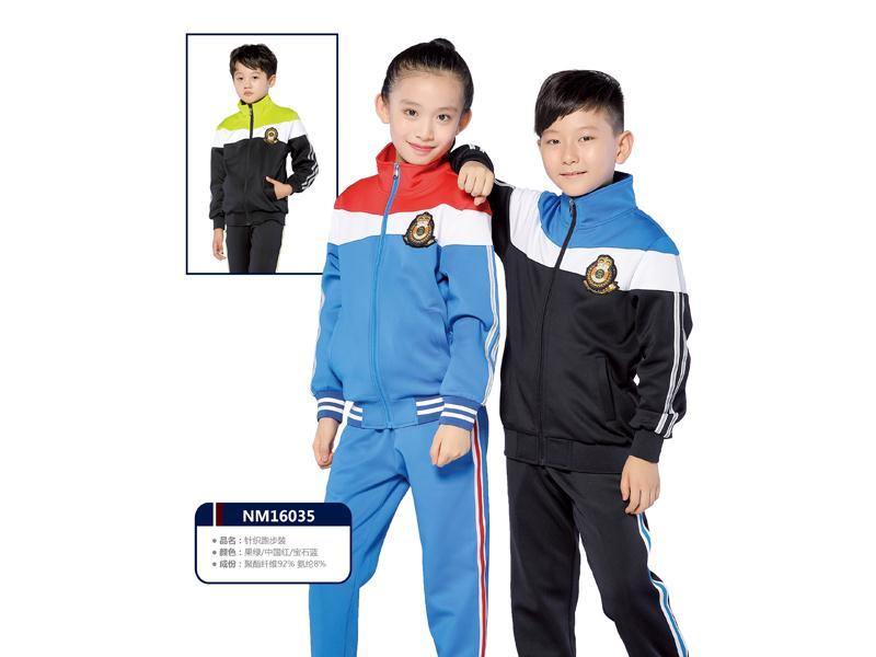 具有口碑的校服定制推荐|上海校服定制