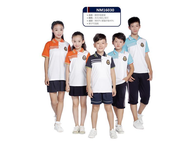 北京幼儿园校服定制,可靠的福建幼儿园校服定制公司