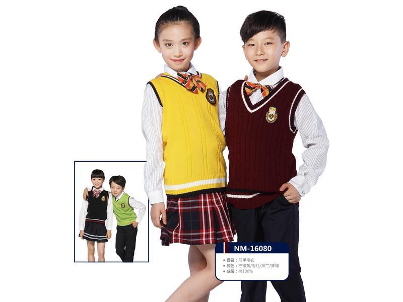 北京小学生校服定制-南墨服装_有口碑的小学生校服定制公司