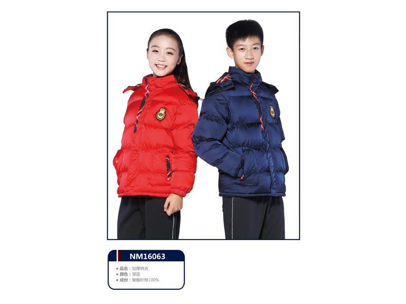 重庆中学生校服定制-福建中学生校服定制公司哪家专业