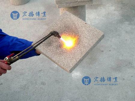 德惠发泡混凝土保温板-供应辽宁实惠的保温板
