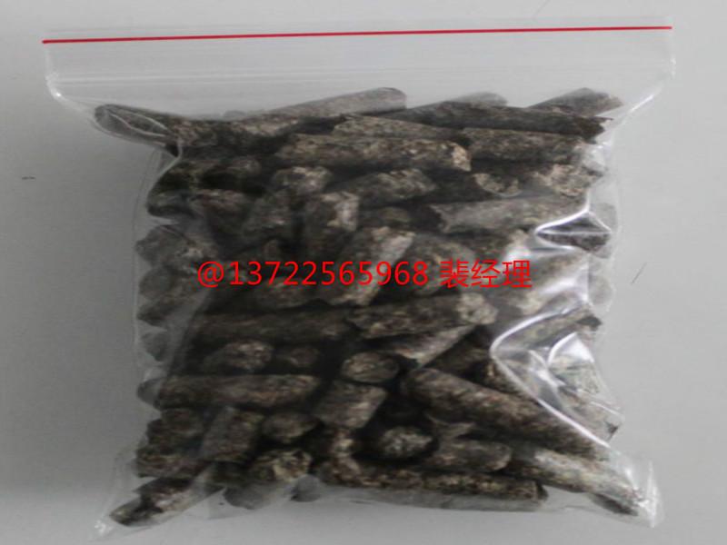 秦皇岛可靠的甜菜粕提供商_甜菜颗粒粕厂家