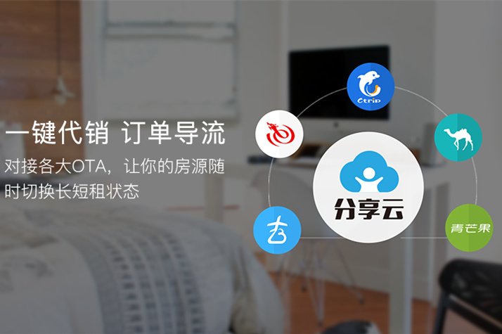 西安公寓智能指紋鎖價格-陜西安盾智能出售好用的公寓民宿智能鎖