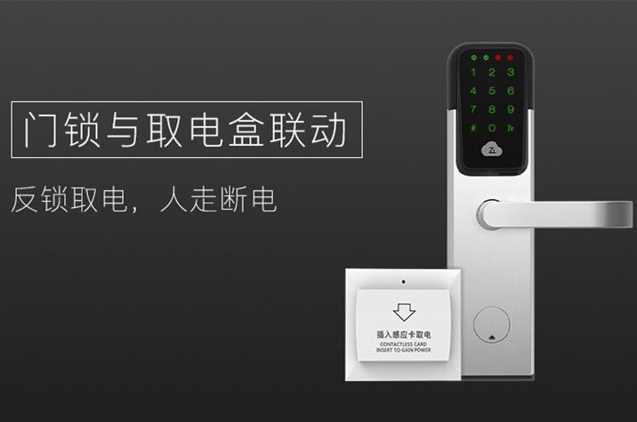 云智能锁-要买实惠的芝麻云智能锁就到陕西安盾智能