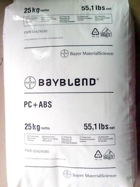 PC/ABS塑胶原料批发-广东PC/ABS塑胶原料价格