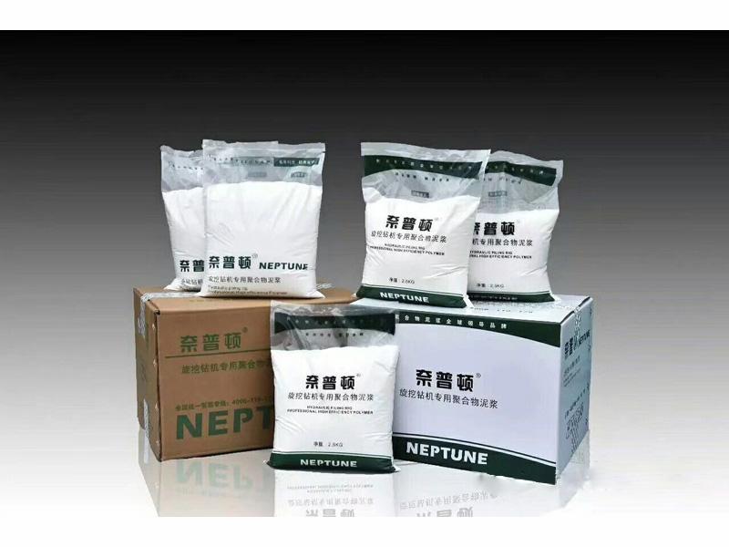 白银化学泥浆厂家-推荐质量好的化学泥浆