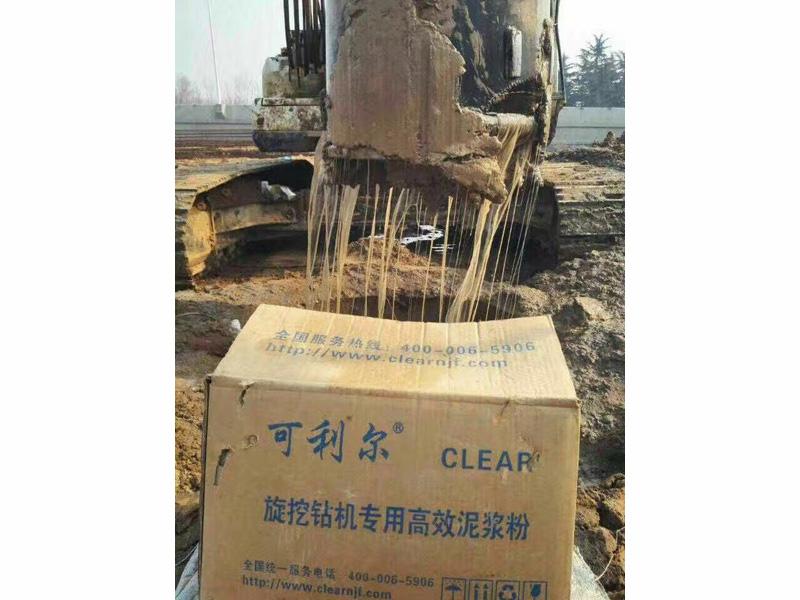 甘肃旋挖钻头-口碑好的化学泥浆哪里有卖