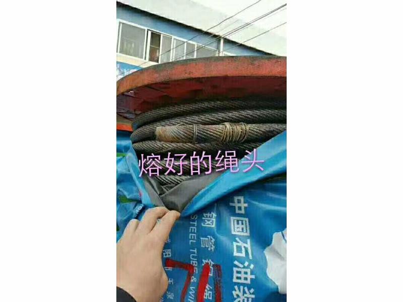平凉咸阳钢丝绳-甘肃质量好的咸阳钢丝绳销售