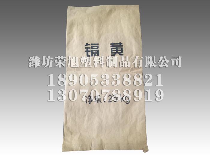 腻子粉编织袋-值得信赖的塑料编织袋,荣旭塑料提供