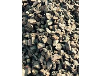 北京锰矿石多少钱|有信誉度的锰矿石提供商,当选朝阳中兴矿业