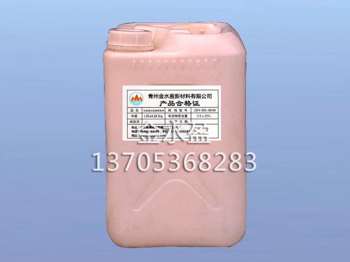 山東膠囊隔離劑|金水盈新材料供應有品質的膠囊隔離劑