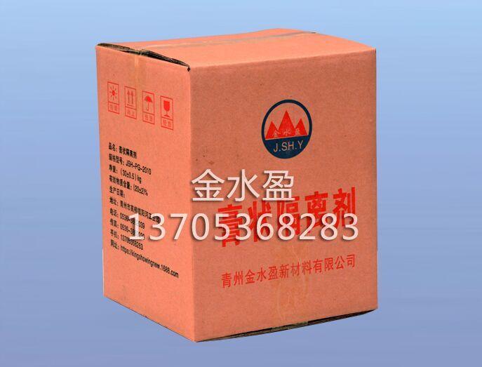 性价比高的膏状隔离剂-大量供应优惠的膏状隔离剂