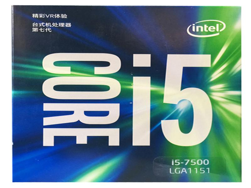 昆明Intel-I5-7500处理器批发供应_本地的Intel-I5-7500处理器