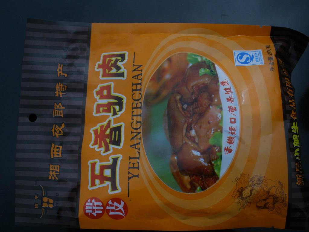 驴肉供货商|优惠的驴肉上哪买