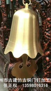 铜风铃_供应优质铜风铃