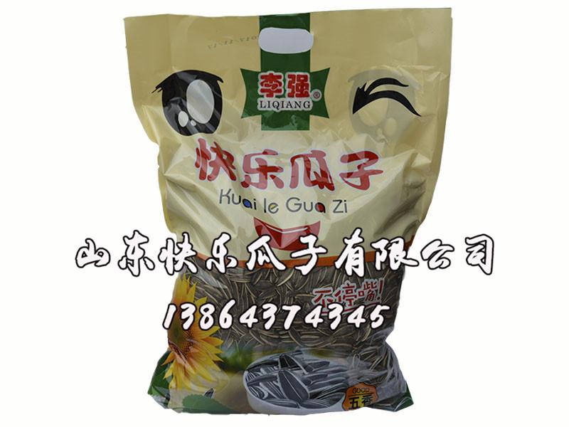 山东性价比高的葵花籽出售-葵花籽厂家直销