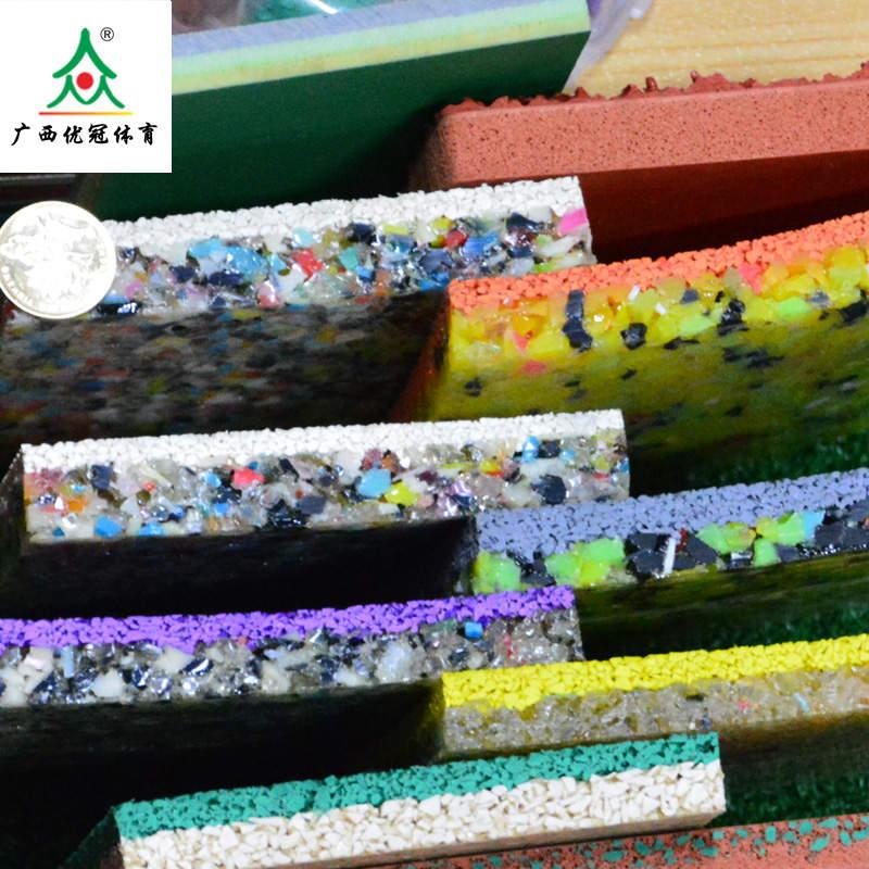广西EPDM彩色地面材料批发厂家,幼儿园塑胶地板施工