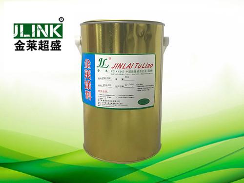 金莱丝印器材防水尼龙油墨·值得信赖的品牌产品——云浮防水尼龙油墨