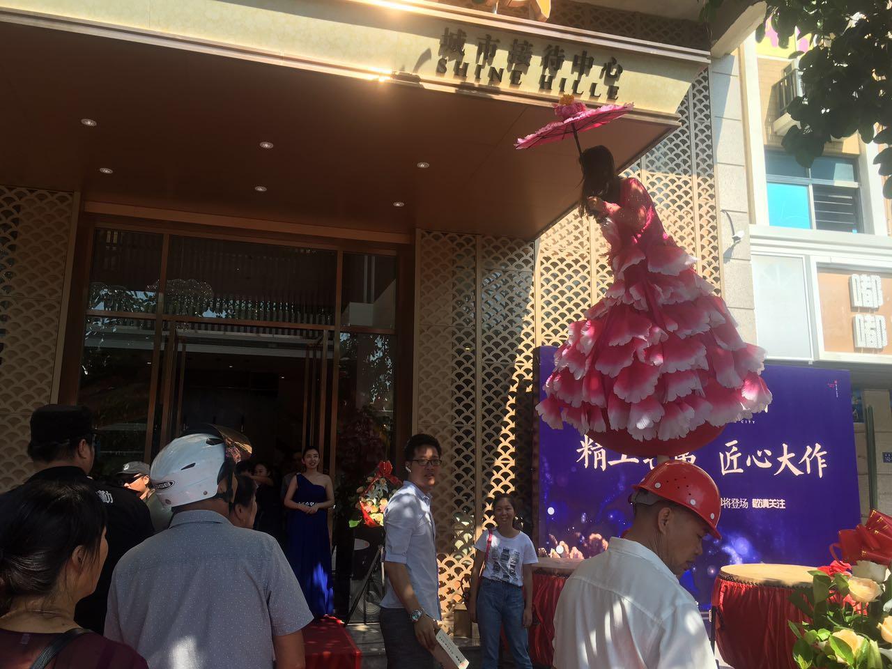 福州自助餐配送服务,福建专业的平潭光明城售楼部开业庆典