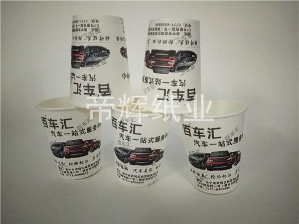 廣西紙杯專業定做_南寧帝輝紙業供應同行中實惠的紙杯