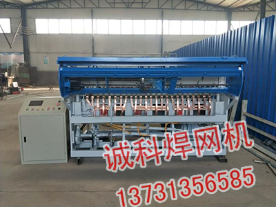 隧道鋼筋網焊網機供應商-質量好的隧道鋼筋網焊網機哪里買