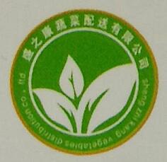 厦门盛之康农业开发有限公司