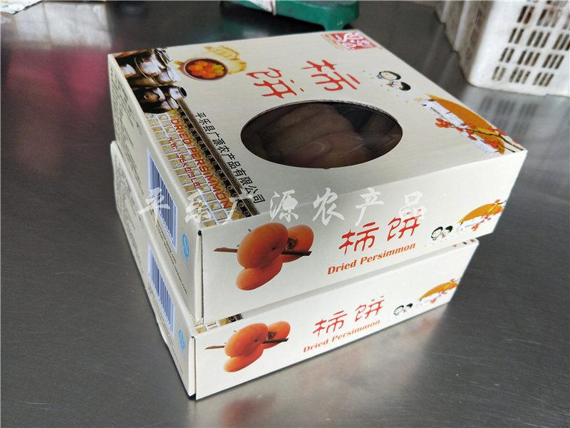 哪兒批發的桂林柿餅優惠 廣西特產