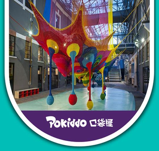 温州划算的室内儿童攀爬网彩虹网供销 重庆商场彩虹爬网