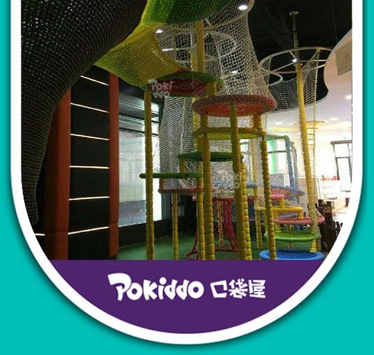 口袋屋游乐教你买优质室内儿童攀爬网彩虹网-新疆彩虹爬网加盟