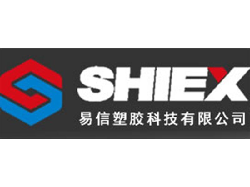 上海易信塑胶科技亚搏国际官网