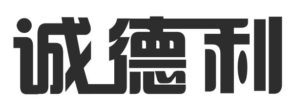 高要區金利鎮興業五金制品廠