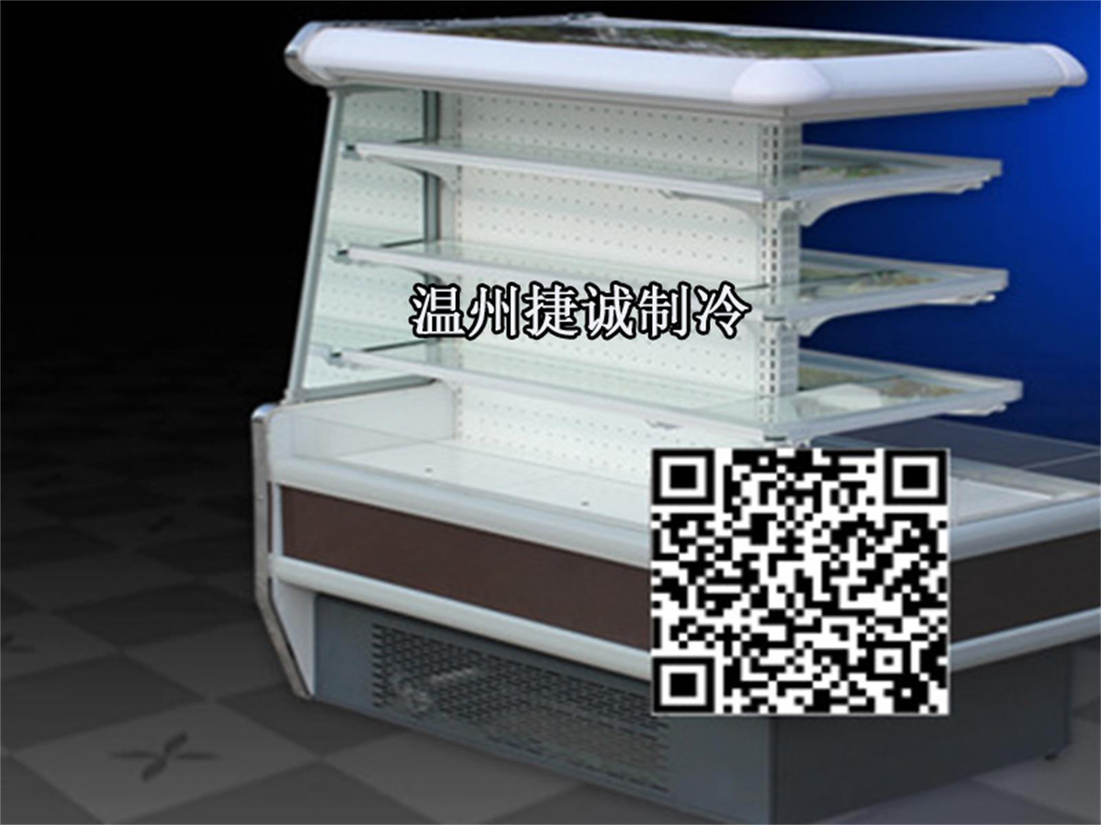 温州冷柜选温州捷诚制冷_价格优惠|水果保鲜柜价位