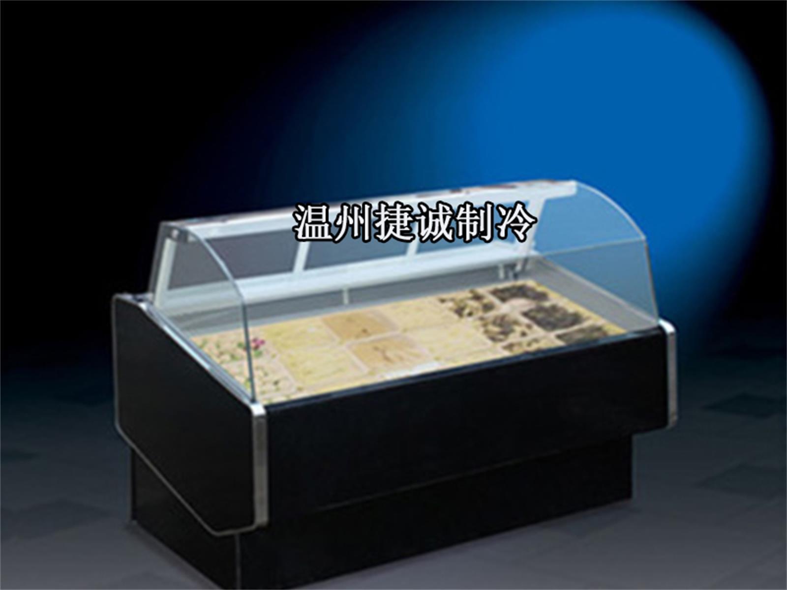 专业的冷柜供应商_温州捷诚制冷,商用冷柜厂家直销