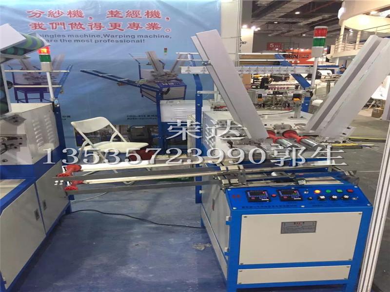 绕线机厂家 超值的多功能全自动双层计码纬纱机供应信息