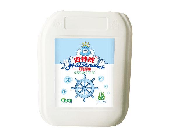 海藻肥供应-海兴科信划算的海藻肥出售