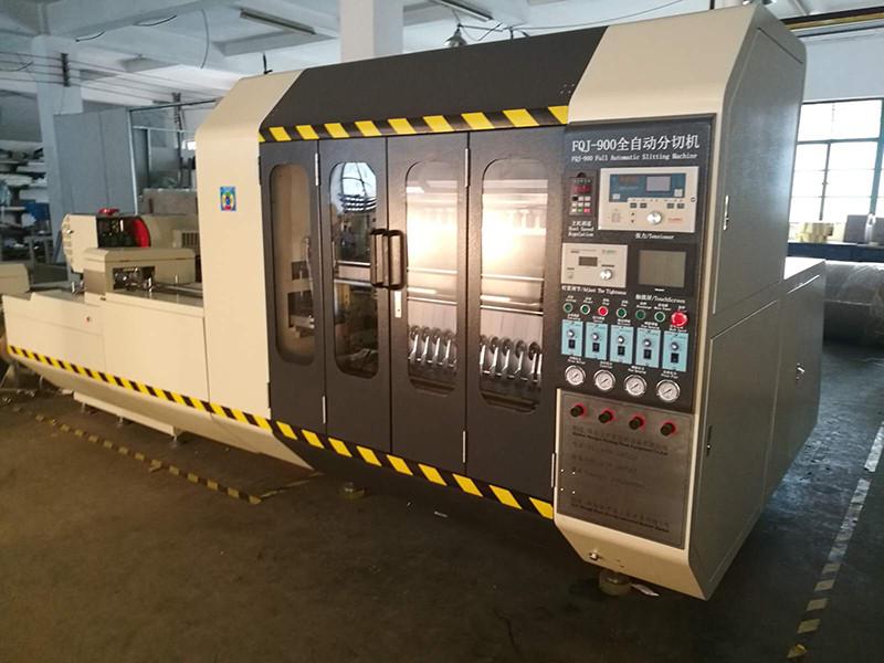 中亚包装设备提供好的全自动分切机 分切机使用方法