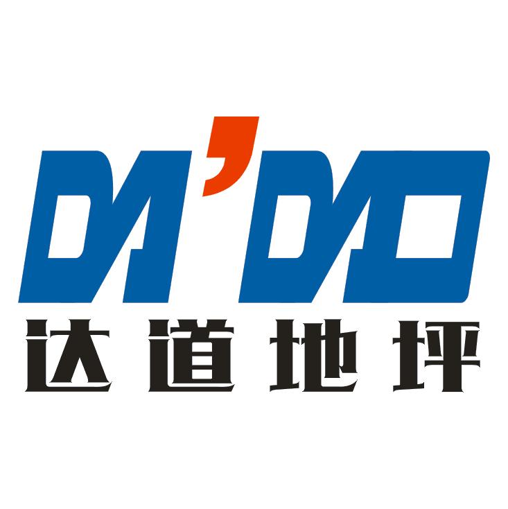 广西达道合成建筑材料有限公司