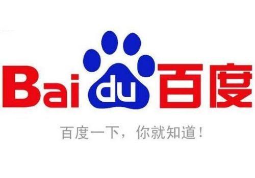 廊坊专业的百度竞价推广服务商-北京百度广告