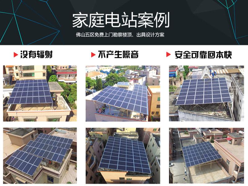 性价比高的光伏电站品牌推荐  ,广东创新型的光伏电站