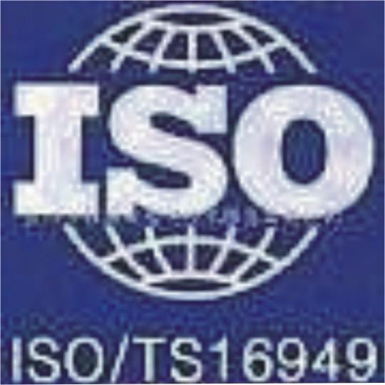 西安TS16949质量认证公司推荐_汽车行业质量管理体系认证