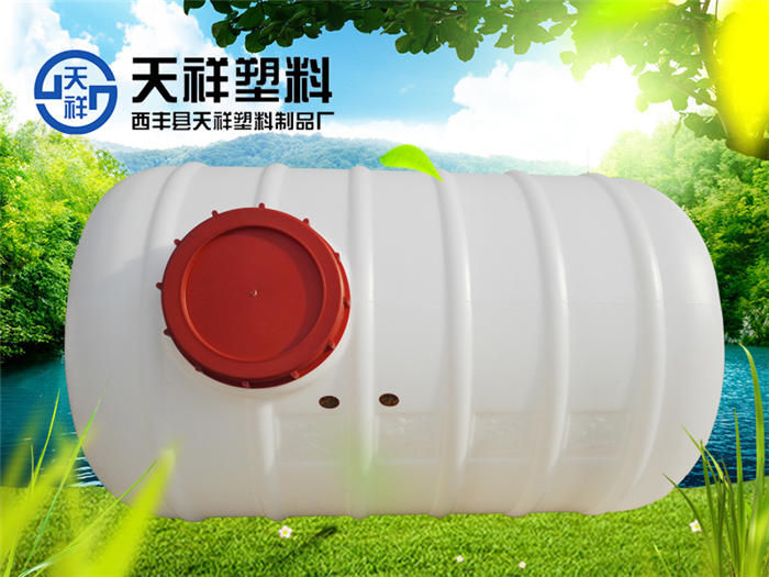 黑龙江大型新利18app_火热畅销的大型卧式18luck手机版本储罐市场价格