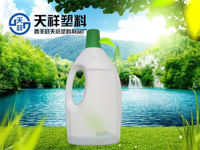 天祥18luck手机版本供应特价洗涤剂18luck手机版本瓶,黑龙江洗涤剂瓶