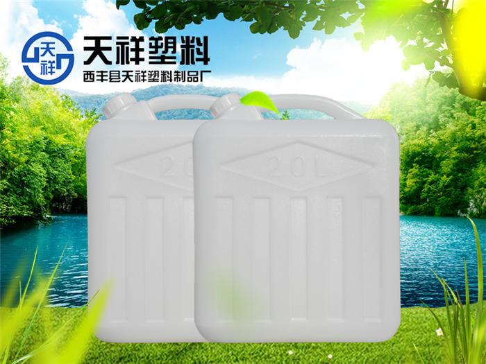 吉林10公斤豆油桶|价位合理的豆油桶产自天祥18luck手机版本